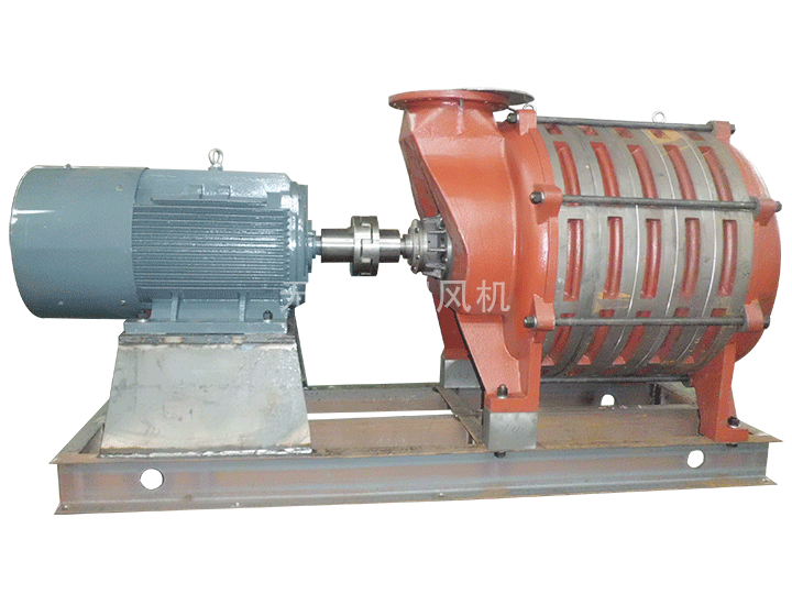 Multi stage centrifugal fan